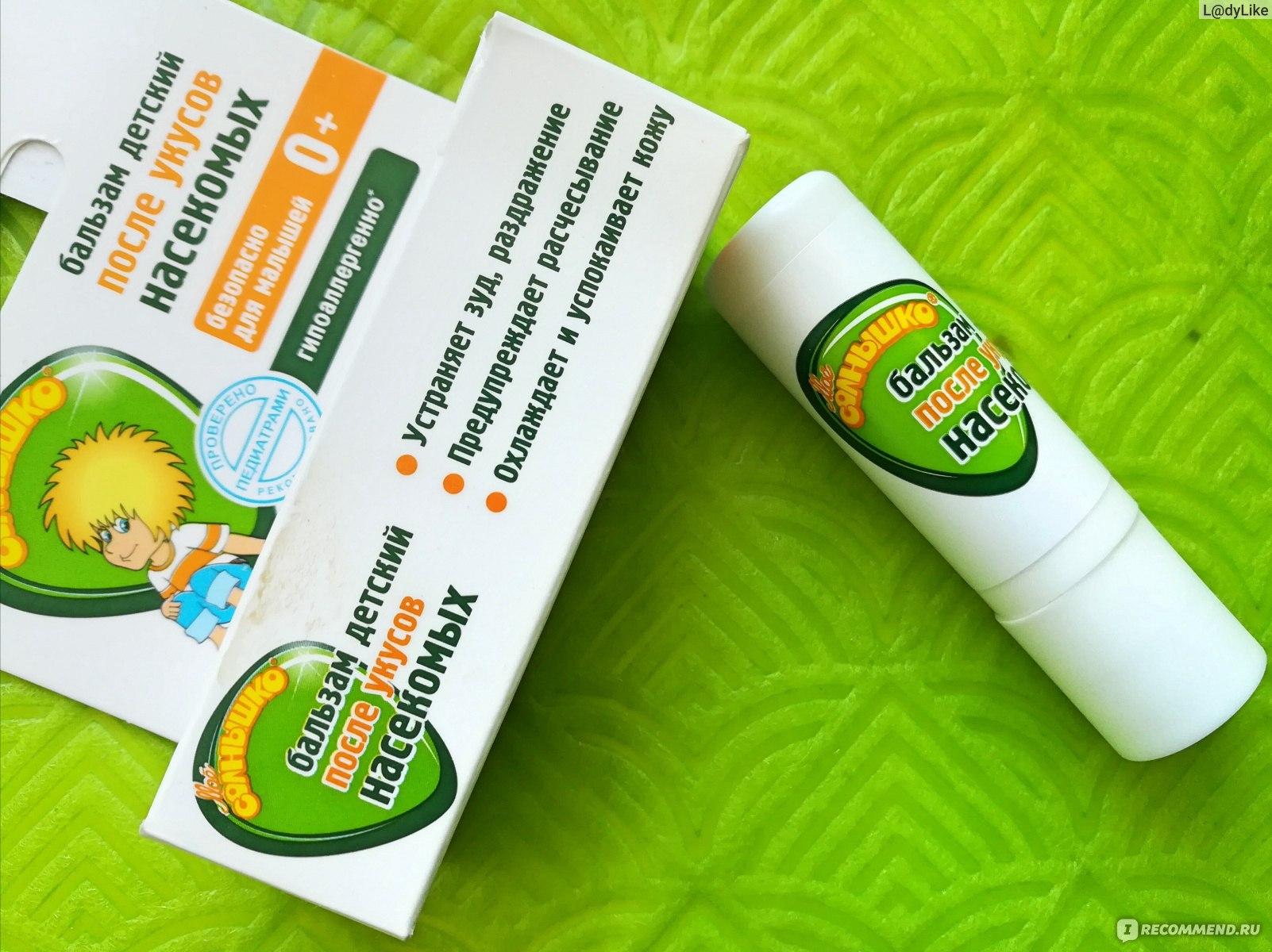 Как защитить ребенка от комаров - виды безопасных репеллентов и народные средства