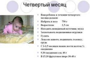Вашему ребенку десять месяцев: что он уже умеет и что он должен уметь в этом возрасте