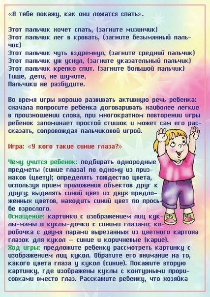 Мбдоу №21 - дидактические игры руками педагогов