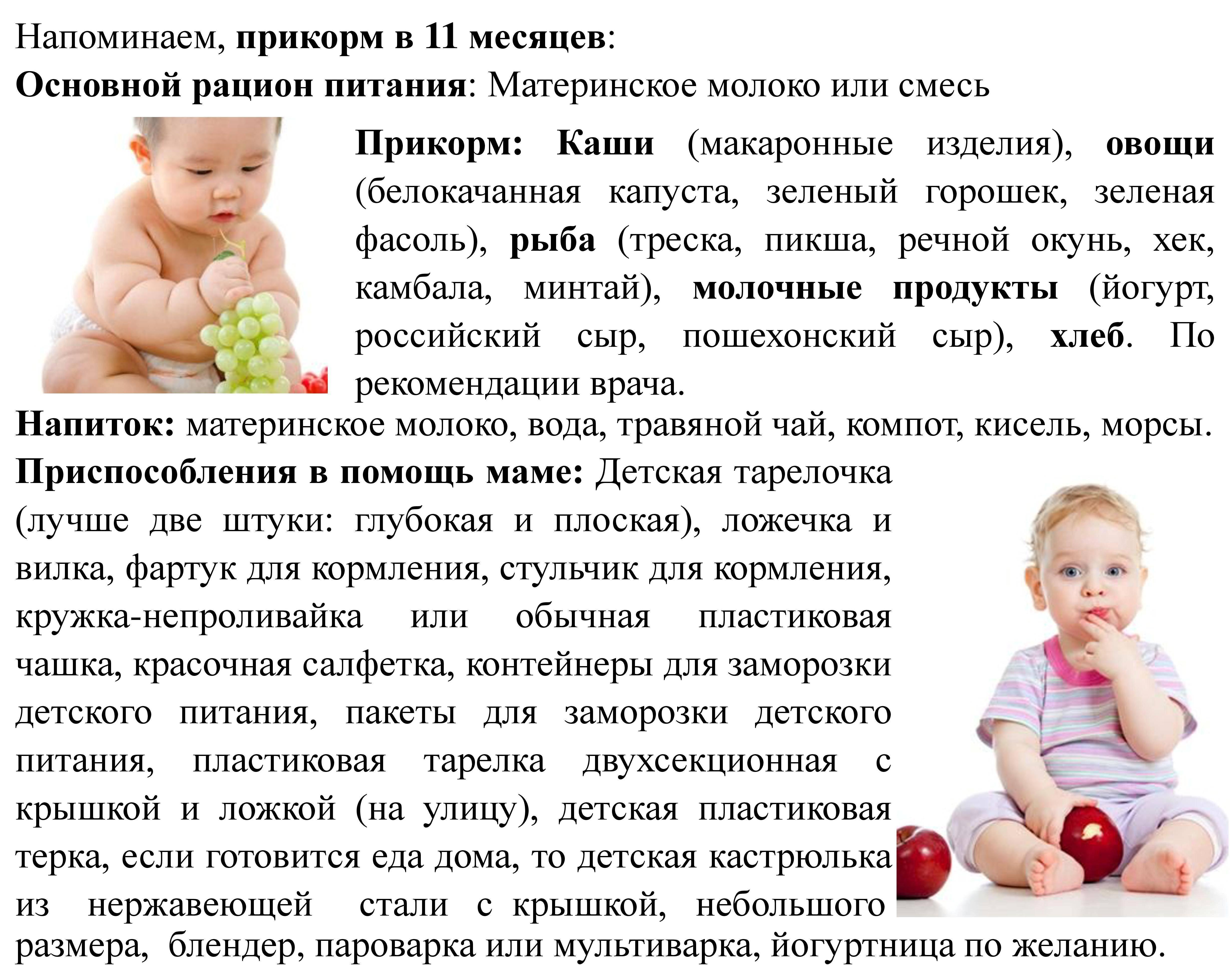 Развитие ребенка 10 месяцев девочки: рост и вес, навыки и умения, игры и занятия