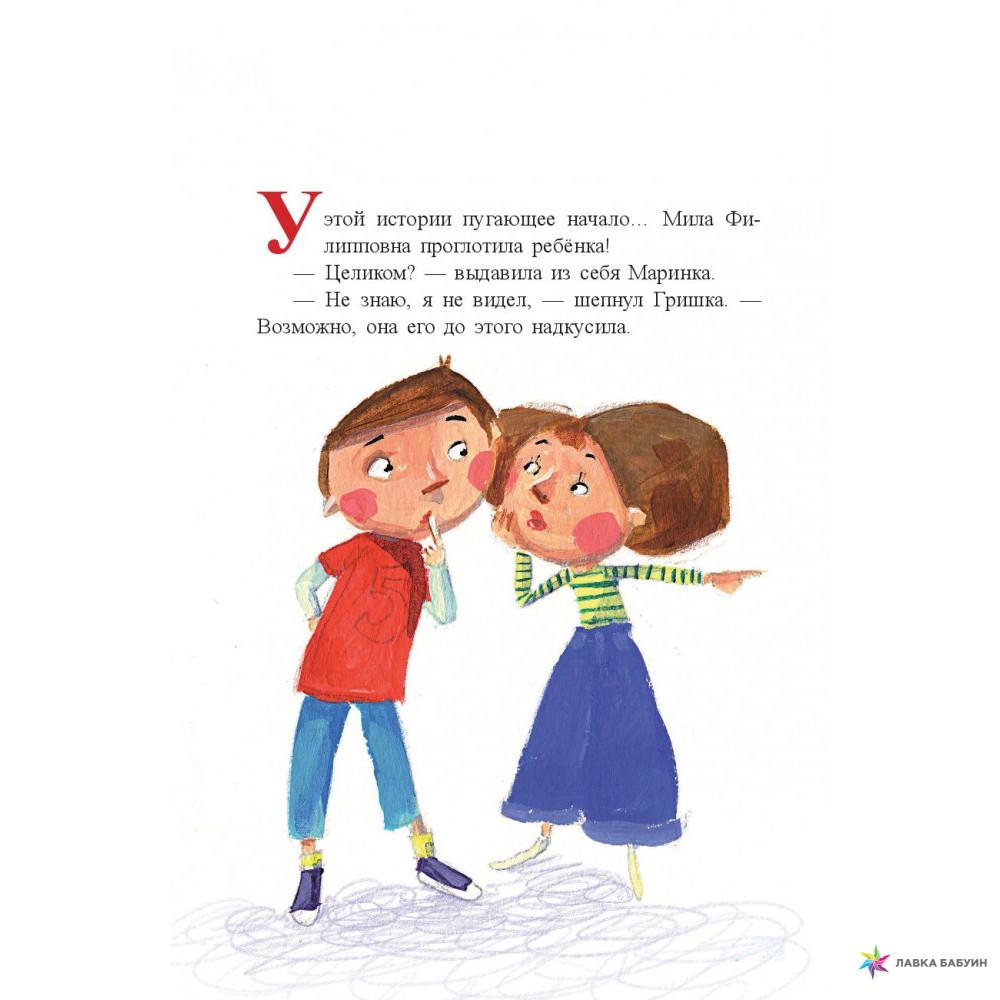 Как объяснить ребенку, откуда берутся дети: советы психологии