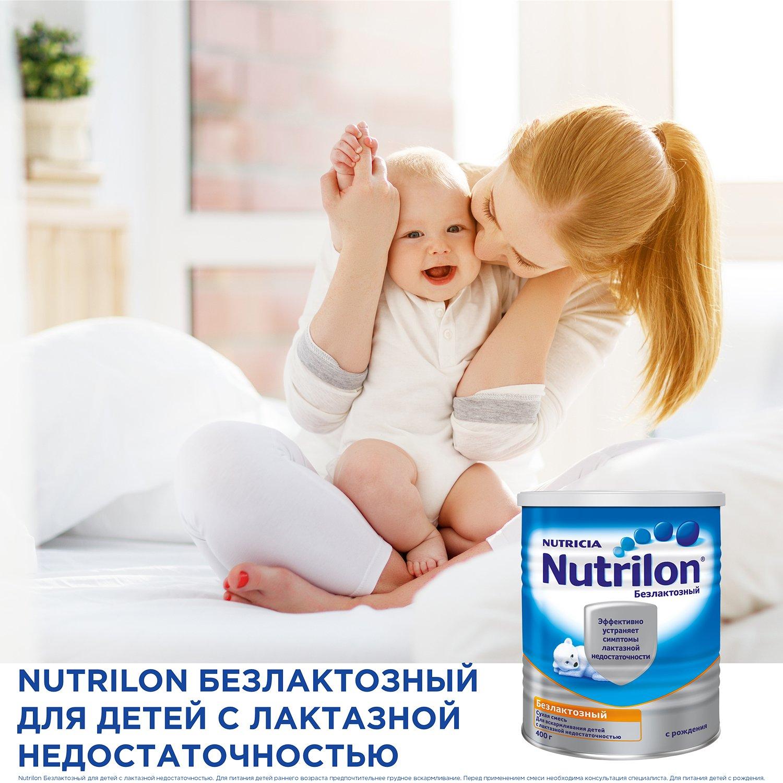 Безлактозные смеси для детей / mama66.ru