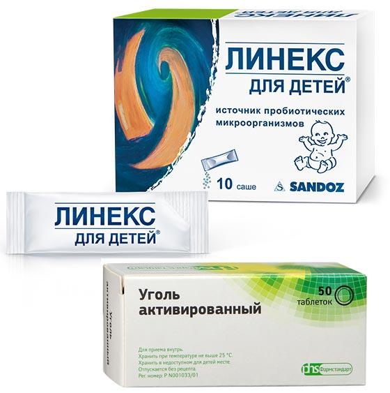 Лекарства от поноса для взрослых: топ 10 лучших средств от диареи