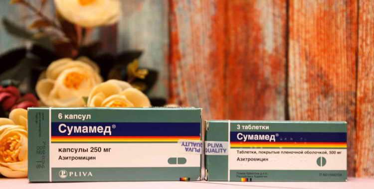 Азитромицин (таблетки, 250 мг): инструкция по применению, показания. (другие названия: азитромицин)