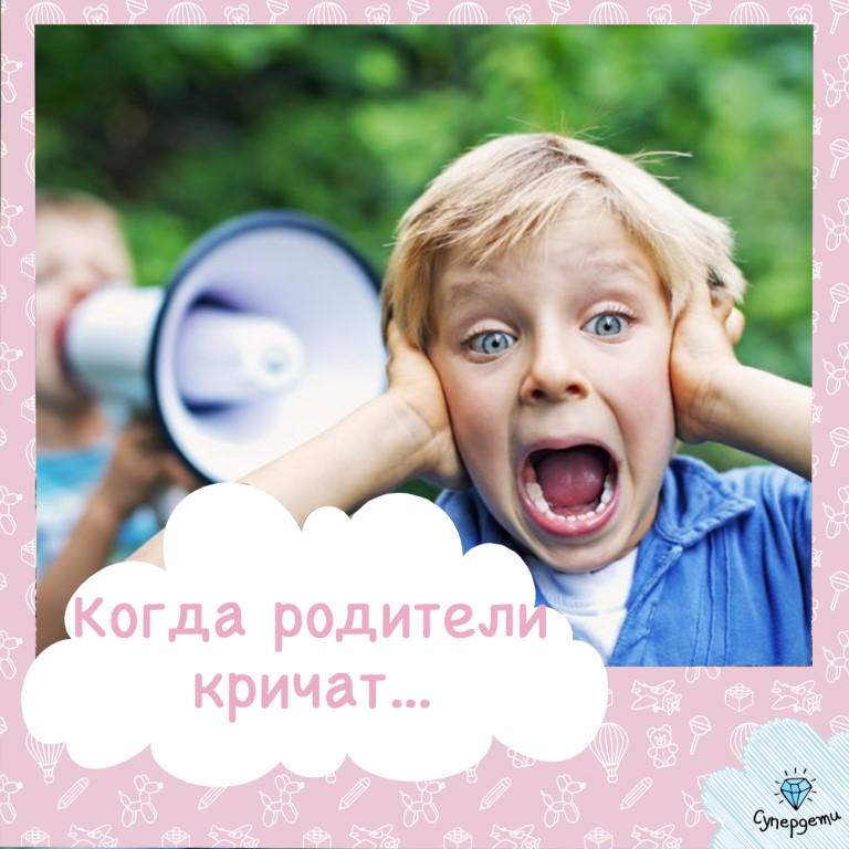 Неуправляемый ребенок: родительское попустительство или чрезмерная строгость