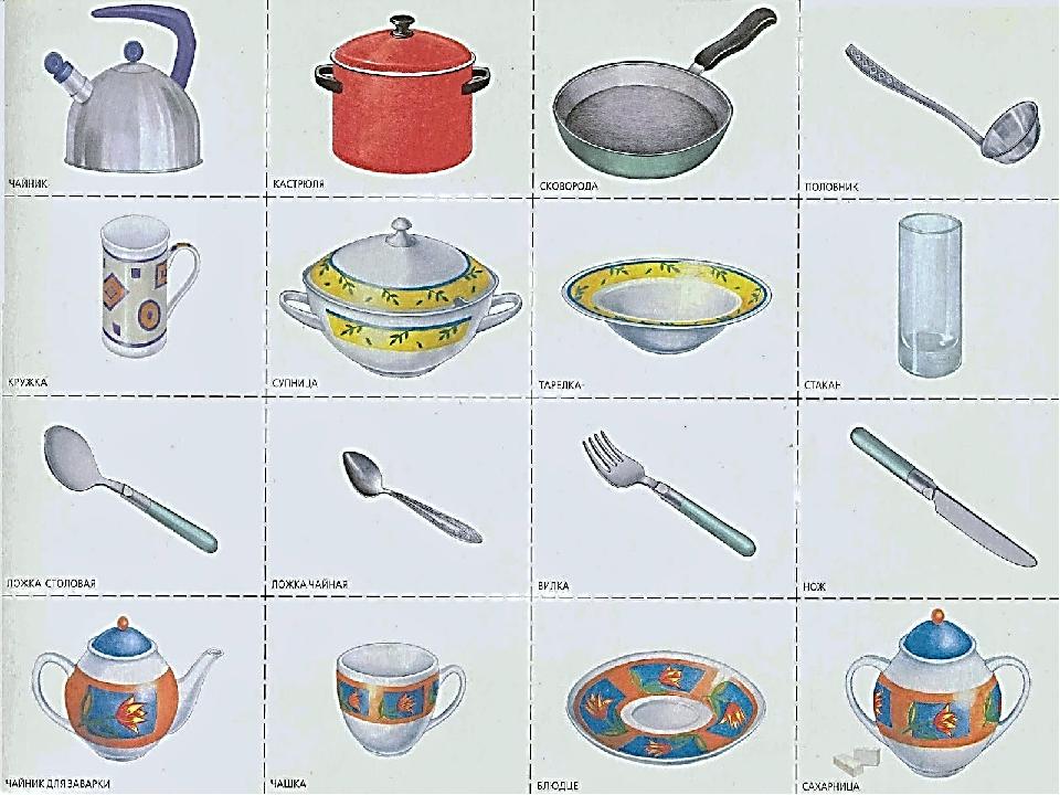 Первая посуда для малыша — что необходимо и как правильно выбрать