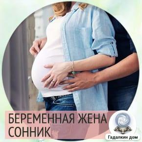 5 фактов, которые должен знать муж беременной