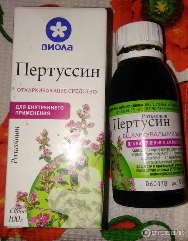 Отхаркивающие средства для детей: сиропы от кашля, какими препаратами лечить детей от 1 года