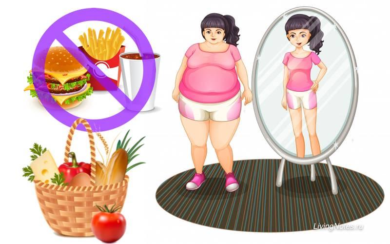 Как помочь ребенку похудеть правильно и без вреда для здоровья?