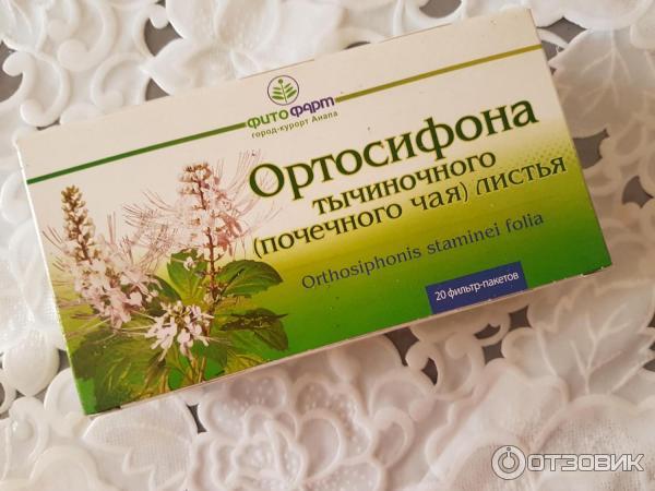 Почечный чай для устранения отеков у беременных
