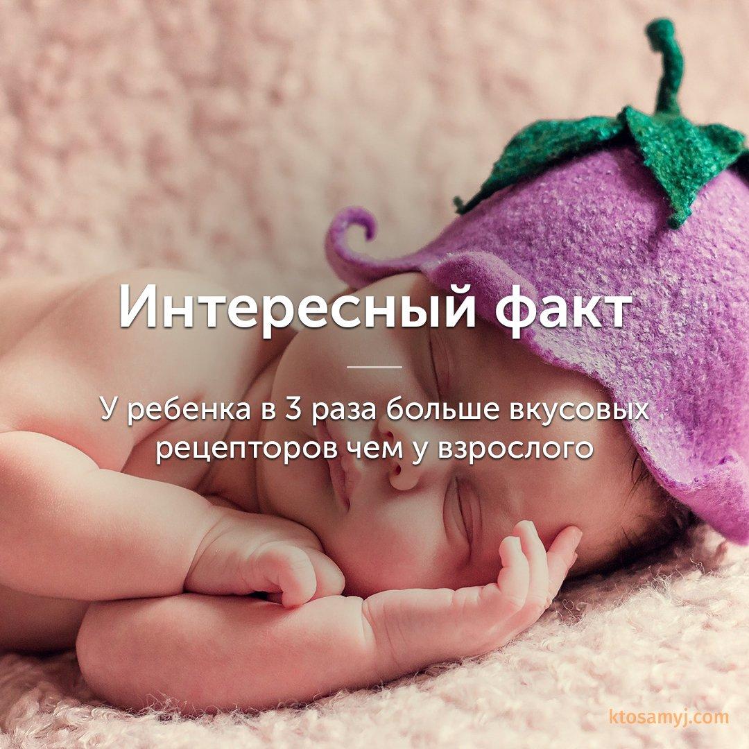 Мало кто знает эти удивительные факты о новорожденных