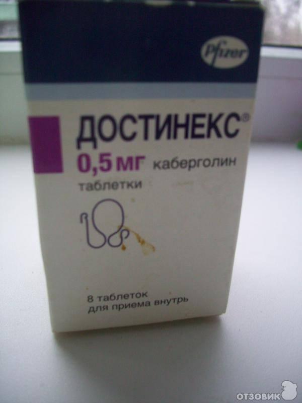 Показания для подавления лактации и применяемые препараты
