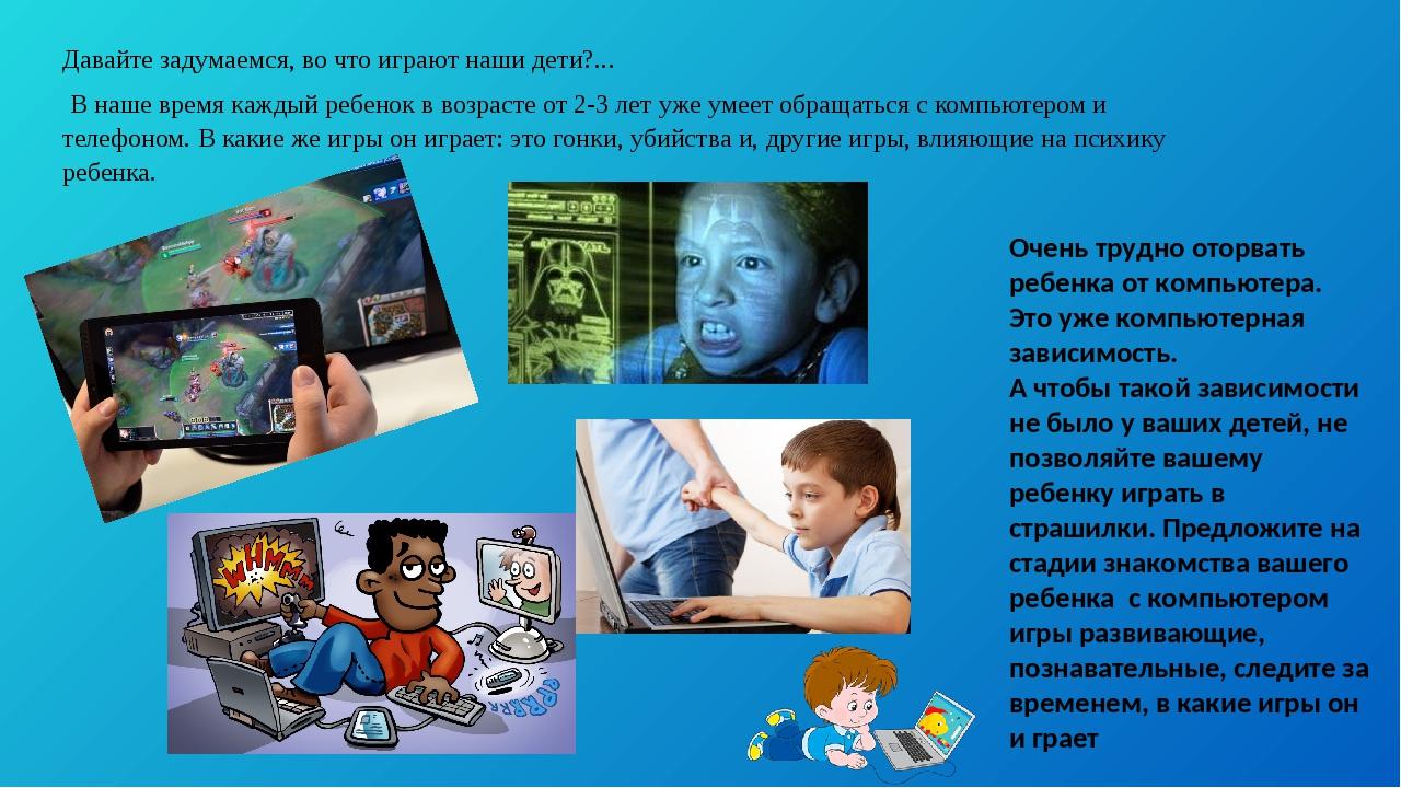 Влияние сказки на развитие ребенка: польза и вред. советы родителям