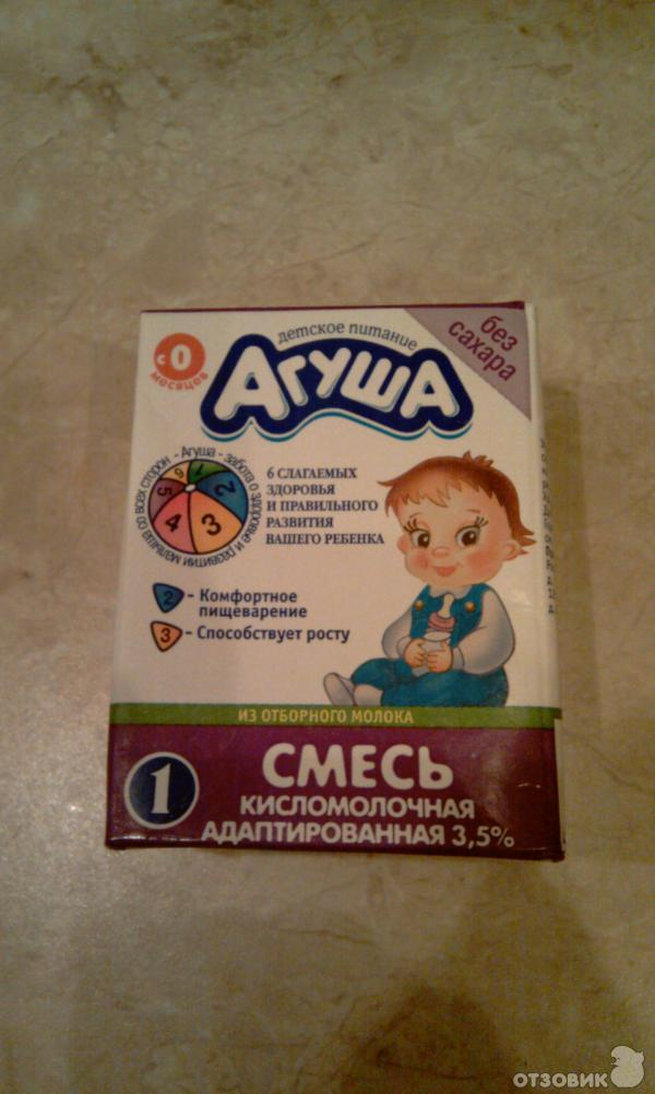 Детская кисломолочная смесь «агуша-2» с 6 месяцев: состав, инструкция
