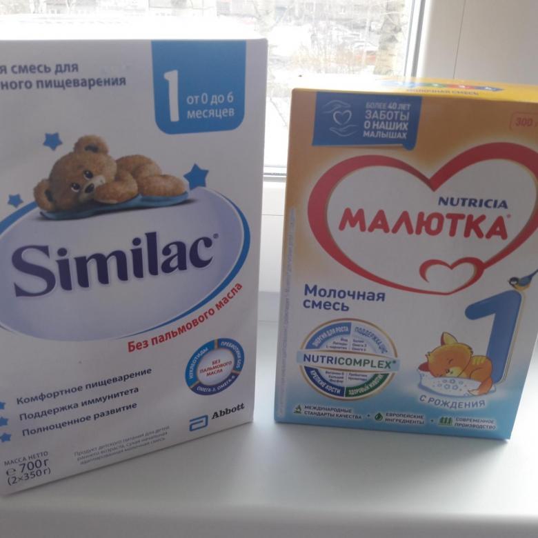 Гипоаллергенные смеси для новорожденных - 15 лучших смесей