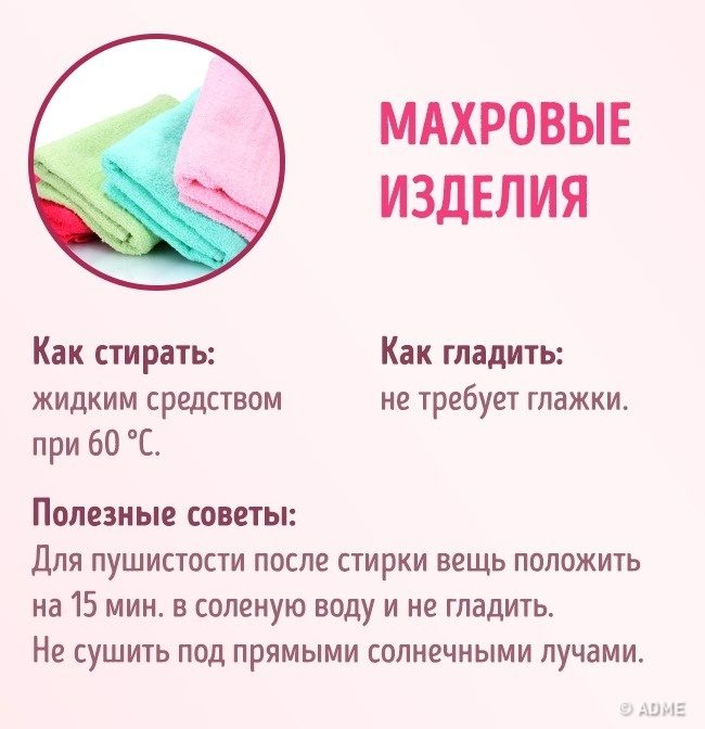Как правильно стирать вещи младенца: одежду, пеленки, бельё, выбор порошка