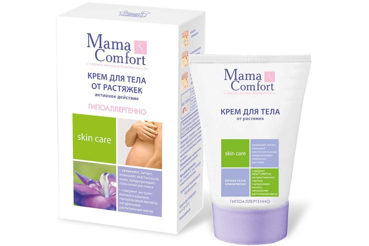 Крем от растяжек при беременности | уроки для мам