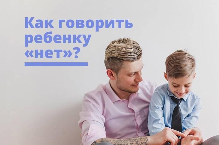 Воспитание и отношения с ребенком 5 лет - советы родителям