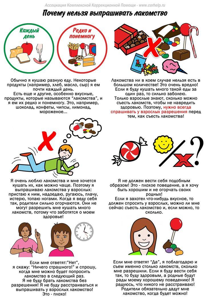 Как воспитывать ребенка, или несколько вещей, которые нельзя запрещать детям   voka.me