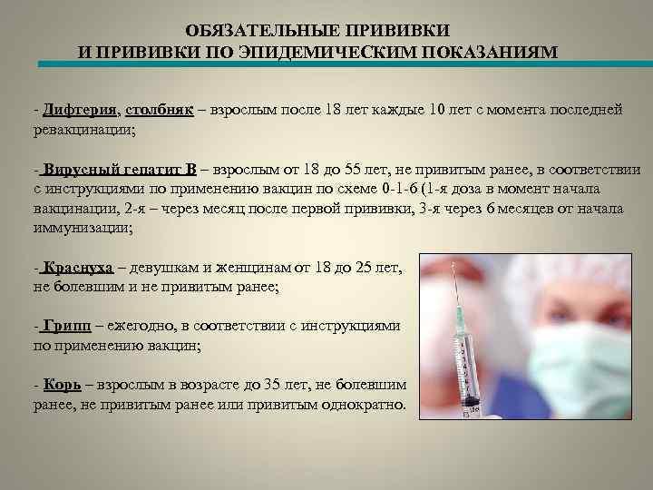 Третья акдс: особенности третьей вакцинации