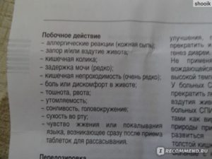 Имодиум для детей инструкция по применению препарата до года и старше