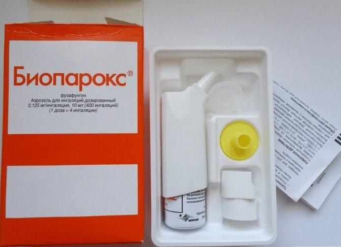 Биопарокс при беременности - можно ли биопарокс на ранних сроках, в 1 триместре
