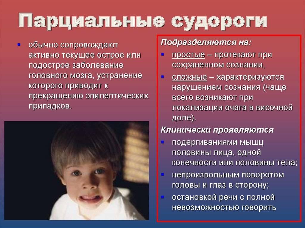 5 симптомов для незамедлительного вызова «скорой помощи» вашему ребенку