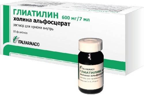 Глиатилин – инструкция по применению, показания, дозы