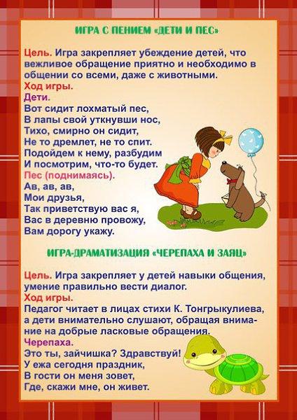 Что делать, если ребенок «давит на жалость»