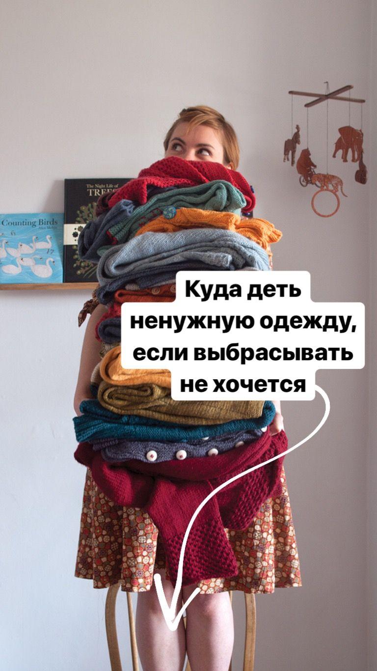 Нужен ваш совет: ну куда ж, собственно, складывать детю снятую одежду?.. - страна мам