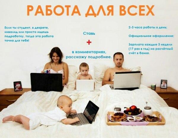 Отчего ты устала? Ты же дома сидишь! Или памятка мужьям, не понимающим все «прелести» декретного отпуска