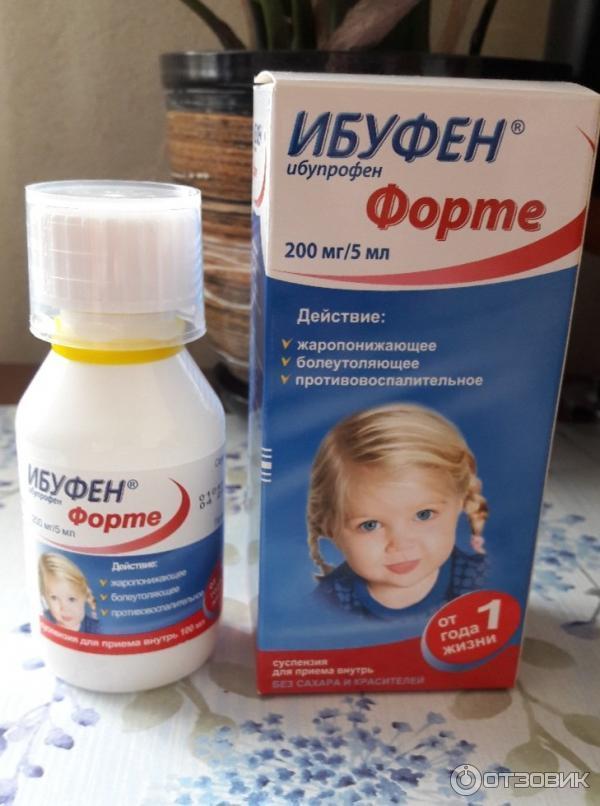 """""""ибуфен"""", сироп для детей: инструкция по применению, показания, описание, состав, аналоги, отзывы"""