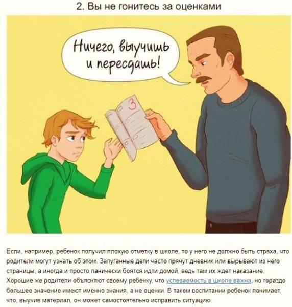 6 признаков того, что у вас серьезные проблемы с родителями
