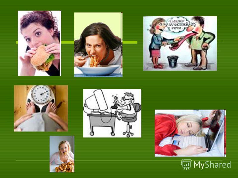 Вредные привычки детей и подростков. профилактика и избавление