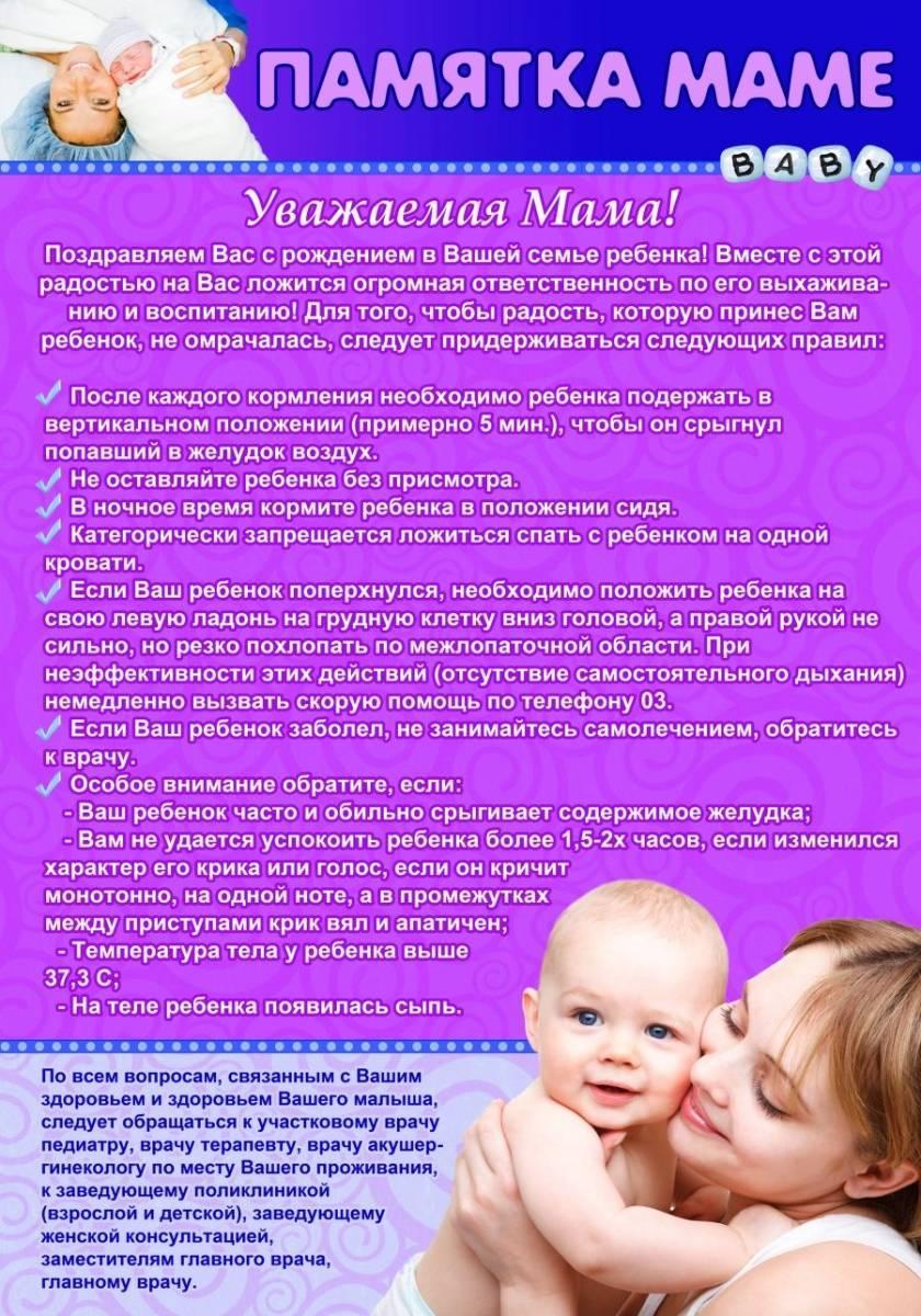 Самые важные советы по уходу за новорожденным. лучшая статья-памятка для мам и пап