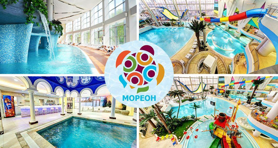 Про аквапарк «мореон» в москве: цены, отзывы, фото, адрес