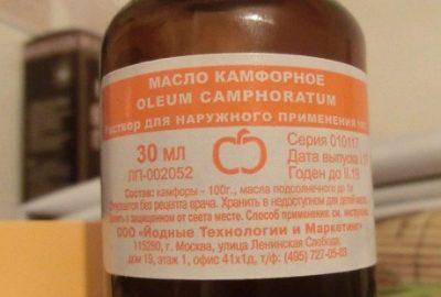 Камфорное масло: применение в ухо, инструкция, как лечить при отите, лечение