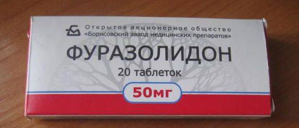 Фуразолидон дозировка для детей в таблетках - помощь доктора