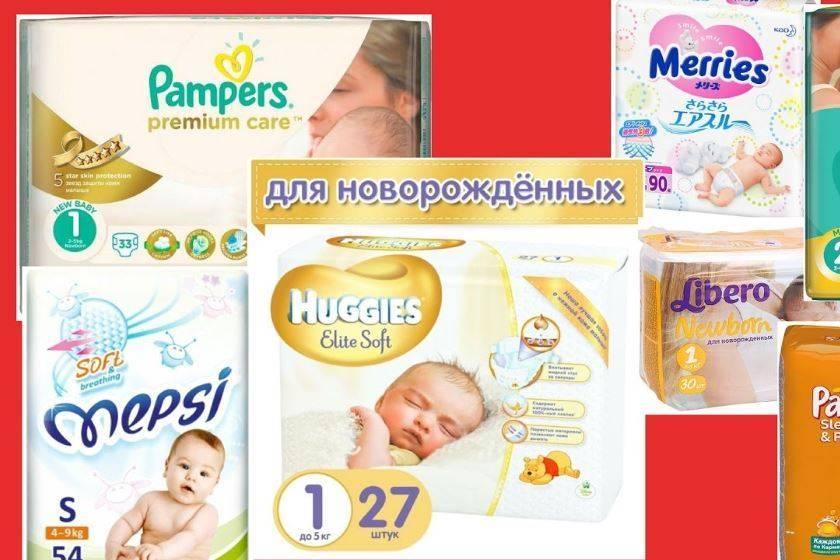 Детские подгузники: как выбрать лучшие? | материнство - беременность, роды, питание, воспитание