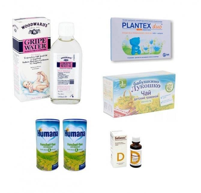 Лекарства от коликов для новорожденных детей — проверенные варианты и советы
