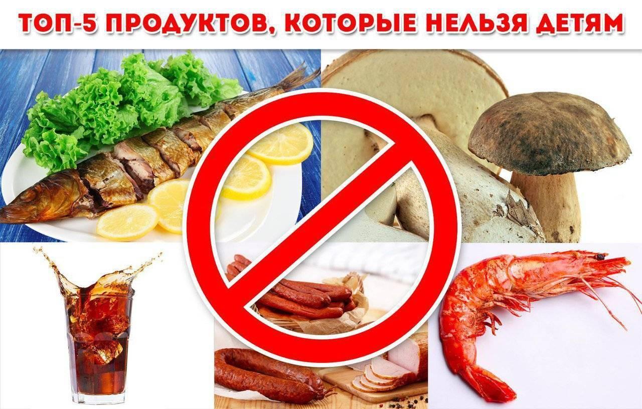 Топ-12 продуктов с праздничного стола, которые опасны для малыша