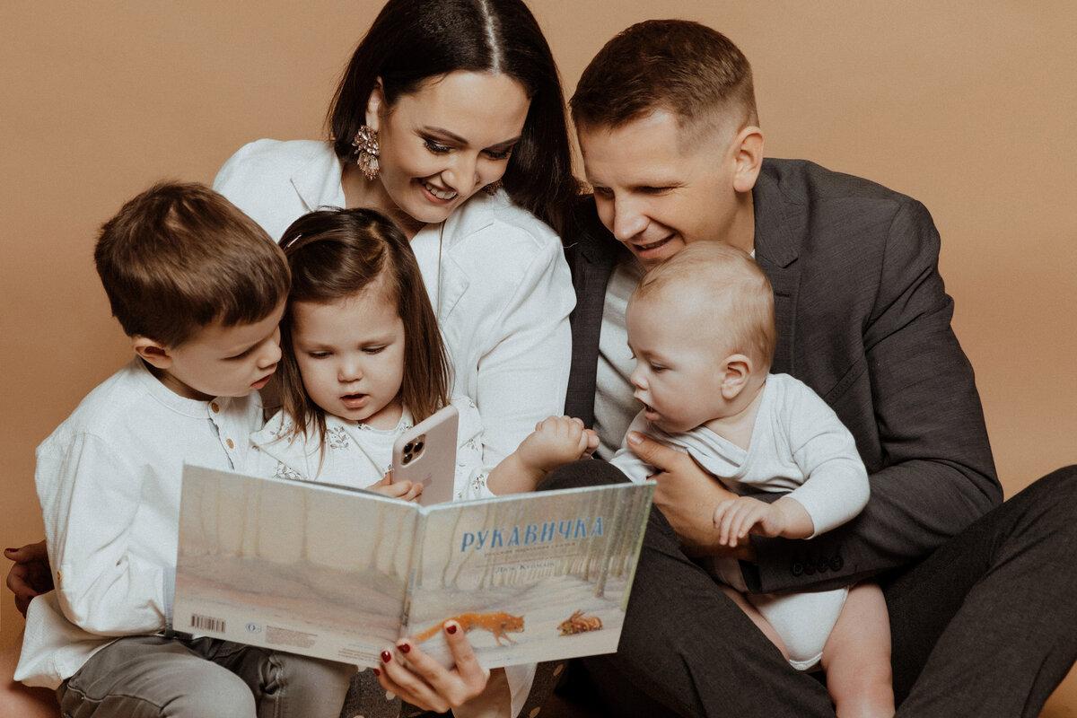 Многодетные семьи и отношение к ним. основные проблемы многодетных семей