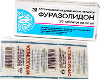 Фуразолидон для детей инструкция по применению