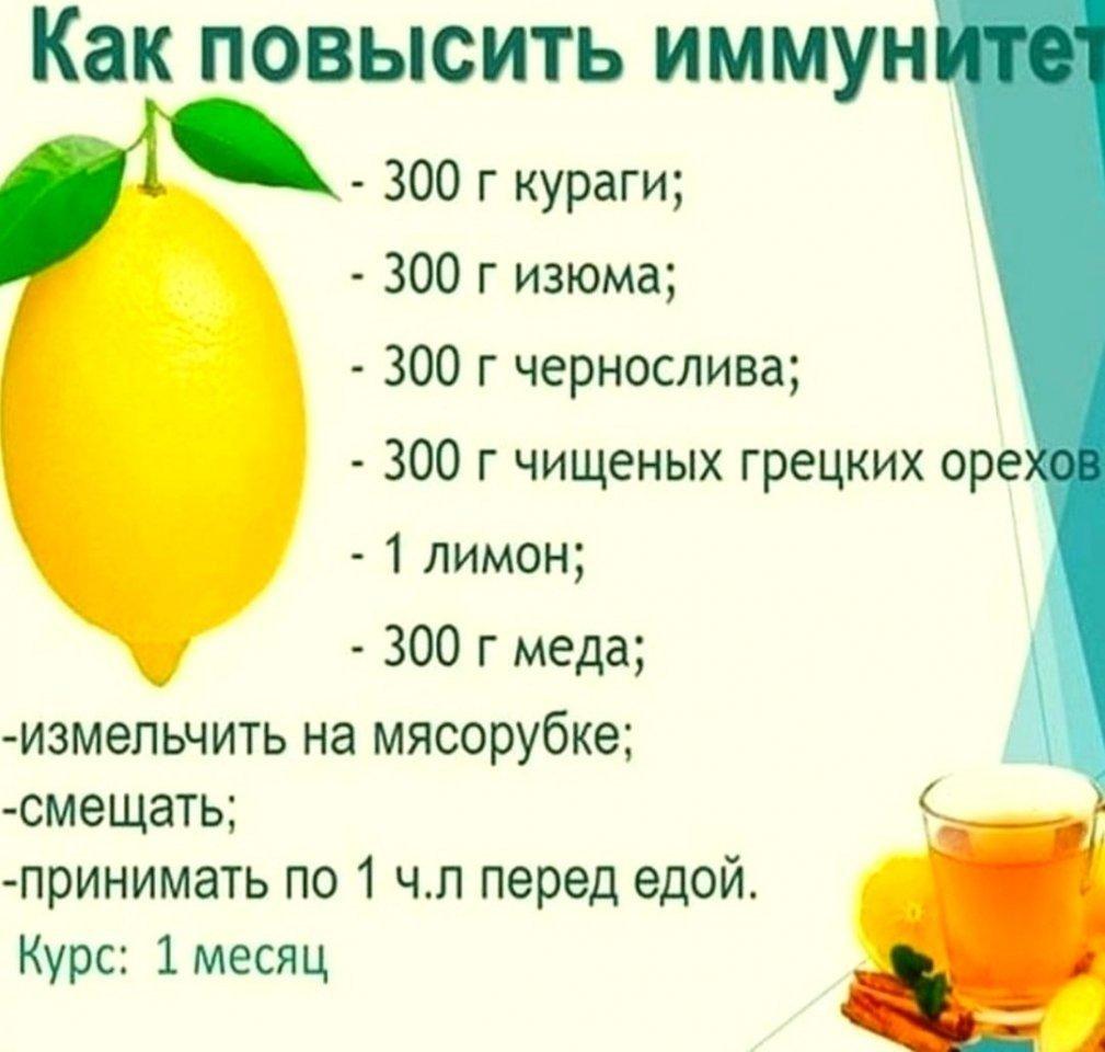 Здоровье и иммунитет женщины во время беременности   ✔ukrepit-immunitet.ru
