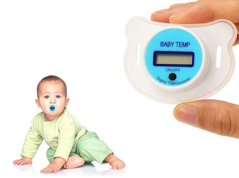 Какой градусник для новорожденного удобней использовать