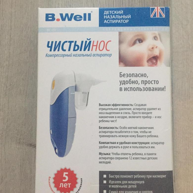 Детский назальный аспиратор для новорожденных
