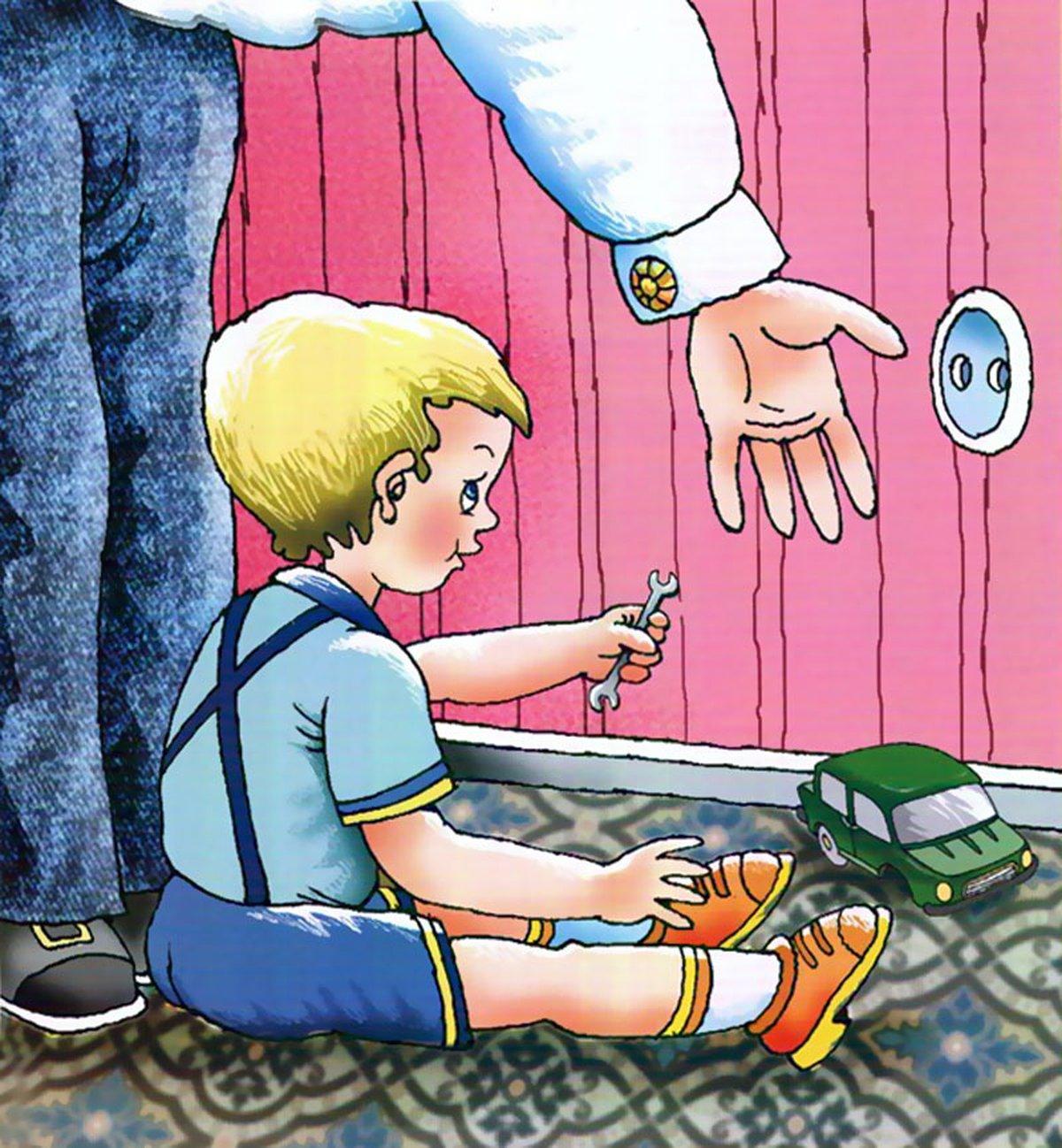 Безопасный дом для ребенка: устанавливаем защитные приспособления