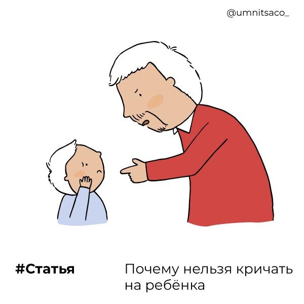Спокойствие, только спокойствие, или агрессия у ребенка