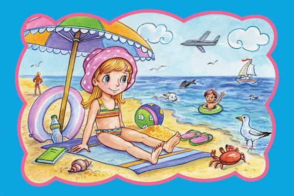 Безопасность ребёнка на пляже. как сделать отдых и купание ребёнка безопасным? ваш ребенок