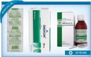 Острый трахеобронхит: симптомы и лечение у детей, меры подавления